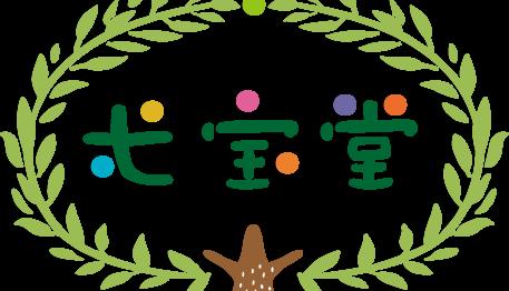 七宝堂ロゴ